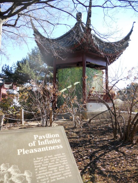 """Infinite Pleasantness"" – yes please!"
