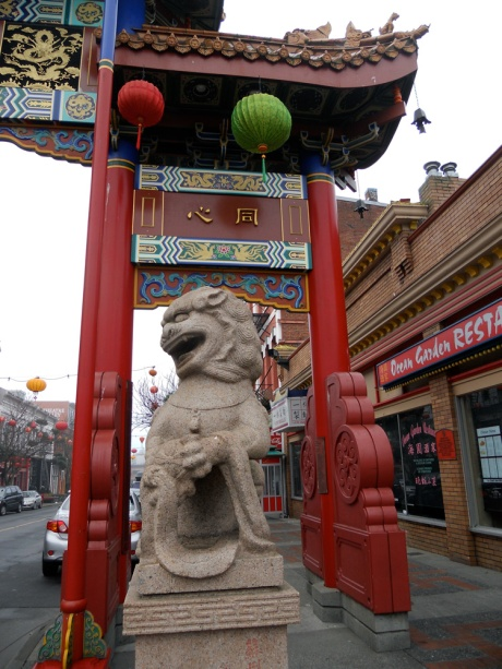 The second of two stone lions which stand on either side of the gate. These were donated by the city of Suzhou, Victoria's sister city in China.