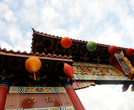 The Gates of Harmonious Interest, Chinatown, Victoria BC.